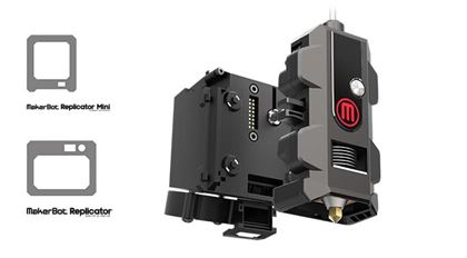 Immagine di MakerBot Smart Extruder+ per Replicator 5th e Replicator Mini - Art. MP07325